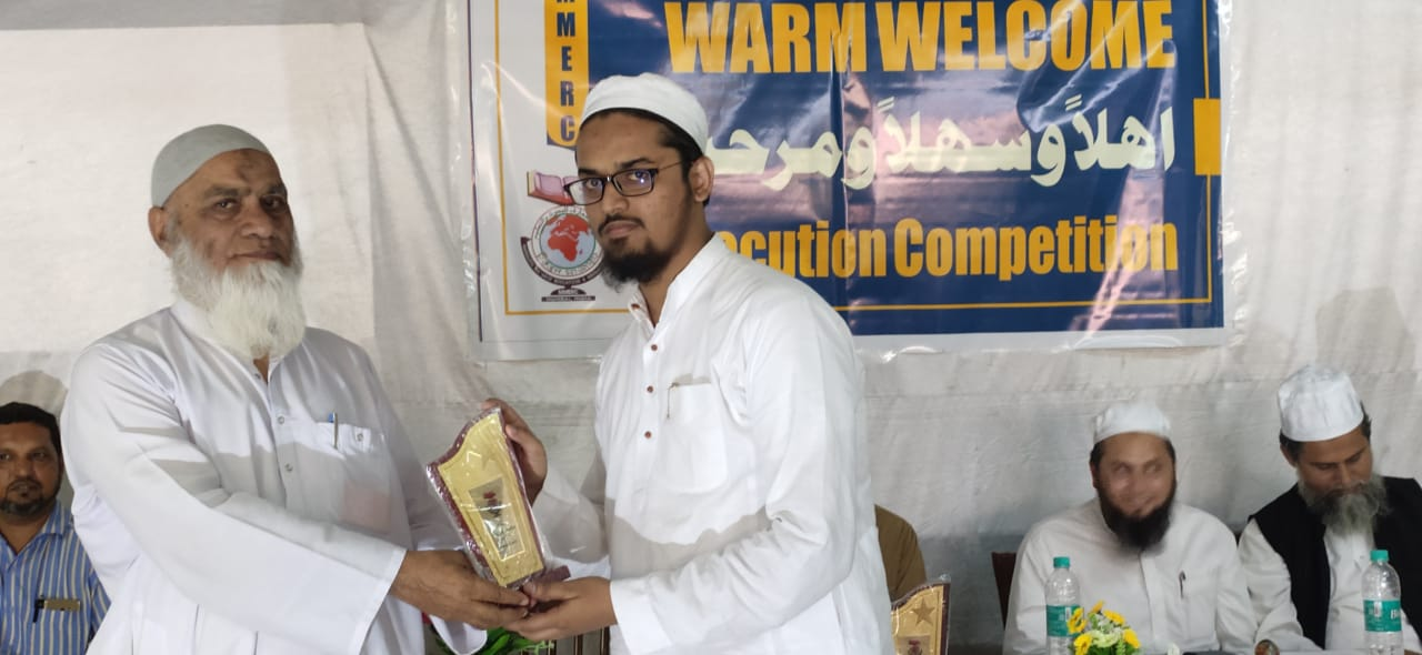 Mohammad Sufyan. Second Position Holder.